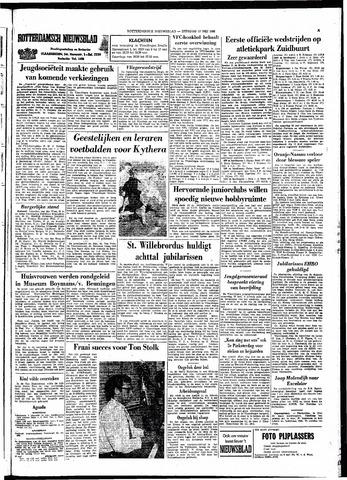 Rotterdamsch Nieuwsblad / Schiedamsche Courant / Rotterdams Dagblad / Waterweg / Algemeen Dagblad 1966-05-17