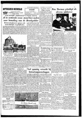 Rotterdamsch Nieuwsblad / Schiedamsche Courant / Rotterdams Dagblad / Waterweg / Algemeen Dagblad 1965-01-14