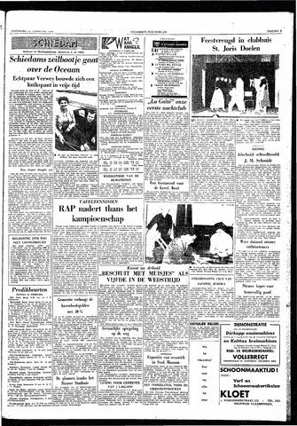 Rotterdamsch Nieuwsblad / Schiedamsche Courant / Rotterdams Dagblad / Waterweg / Algemeen Dagblad 1959-02-21