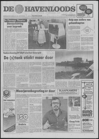 De Havenloods 1979-08-23