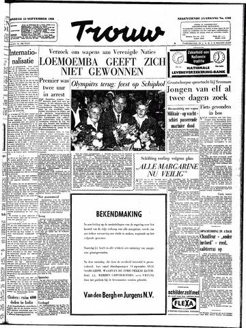 Trouw / De Rotterdammer 1960-09-13