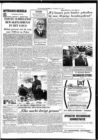 Rotterdamsch Nieuwsblad / Schiedamsche Courant / Rotterdams Dagblad / Waterweg / Algemeen Dagblad 1966-07-09