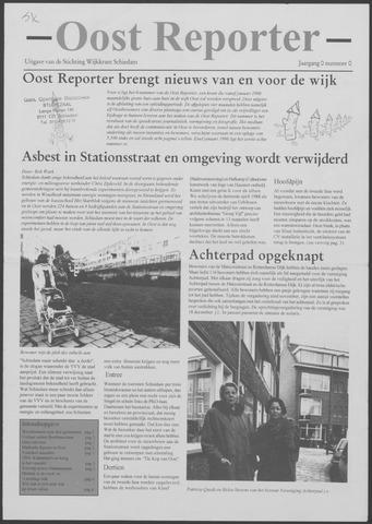 Oostreporter 1996