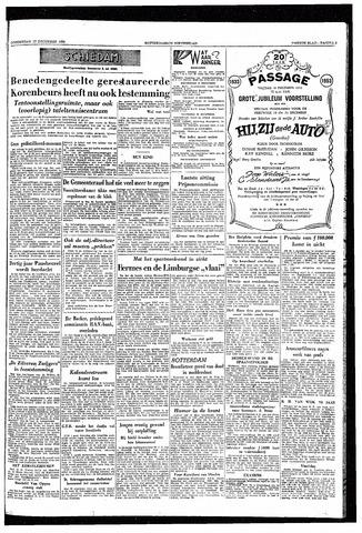 Rotterdamsch Nieuwsblad / Schiedamsche Courant / Rotterdams Dagblad / Waterweg / Algemeen Dagblad 1953-12-17