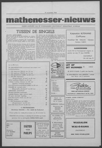 Mathenesser Nieuws 1964-11-19
