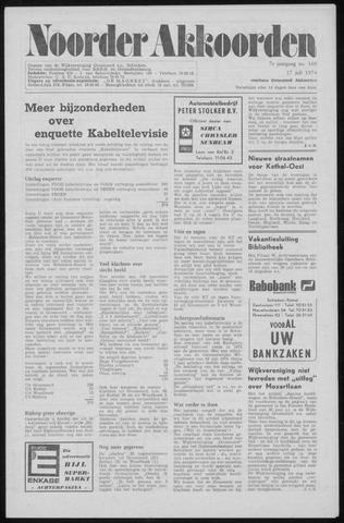 Noorder Akkoorden 1974-07-17