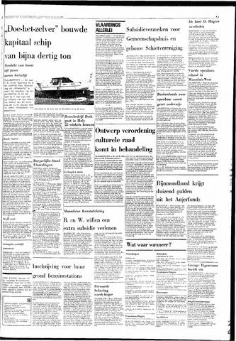 Rotterdamsch Nieuwsblad / Schiedamsche Courant / Rotterdams Dagblad / Waterweg / Algemeen Dagblad 1968-06-26