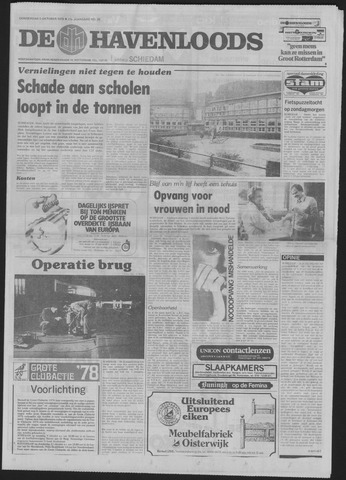 De Havenloods 1978-10-05