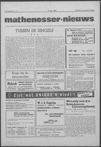 Mathenesser Nieuws 1964-08-13