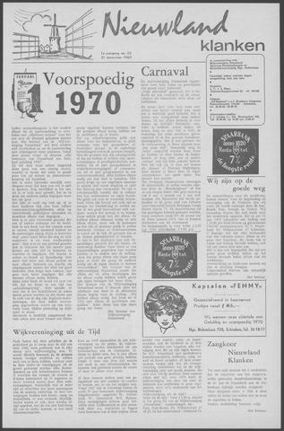 Nieuwland Klanken 1969-12-31