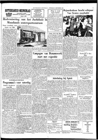 Rotterdamsch Nieuwsblad / Schiedamsche Courant / Rotterdams Dagblad / Waterweg / Algemeen Dagblad 1964-09-02