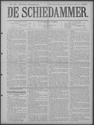 De Schiedammer 1890-09-24