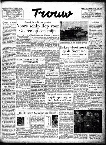 Trouw / De Rotterdammer 1954-10-12