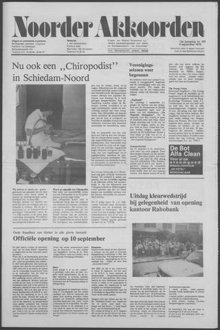 Noorder Akkoorden 1979-09-05