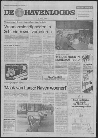 De Havenloods 1977-03-17