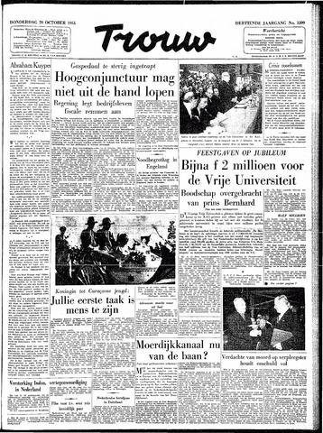 Trouw / De Rotterdammer 1955-10-20