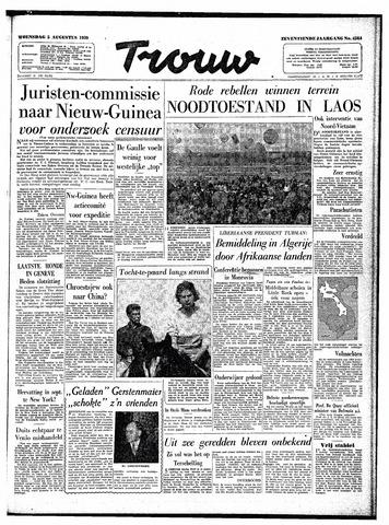 Trouw / De Rotterdammer 1959-08-05