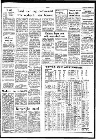 Trouw / De Rotterdammer 1971-09-08