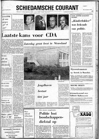Rotterdamsch Nieuwsblad / Schiedamsche Courant / Rotterdams Dagblad / Waterweg / Algemeen Dagblad 1974-08-13