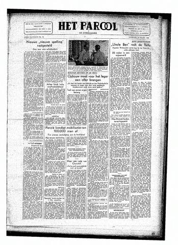 Rotterdamsch Parool / De Schiedammer 1946-03-16