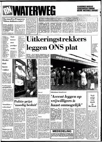 Rotterdamsch Nieuwsblad / Schiedamsche Courant / Rotterdams Dagblad / Waterweg / Algemeen Dagblad 1983-11-16