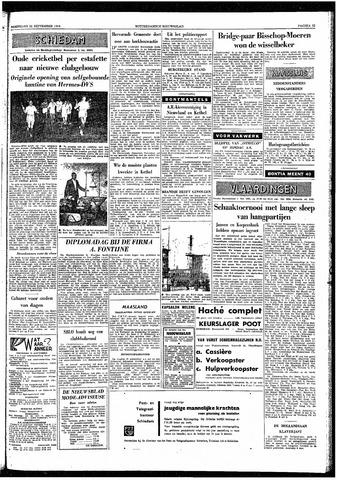 Rotterdamsch Nieuwsblad / Schiedamsche Courant / Rotterdams Dagblad / Waterweg / Algemeen Dagblad 1959-09-23