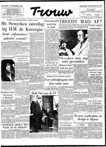 Trouw / De Rotterdammer 1958-12-15