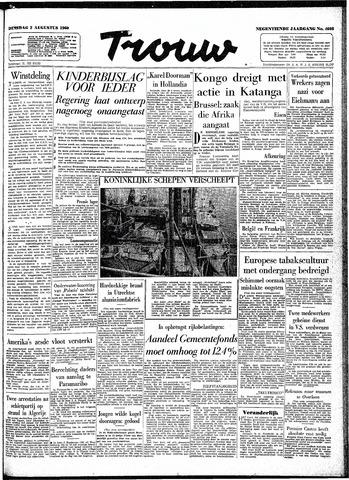Trouw / De Rotterdammer 1960-08-02