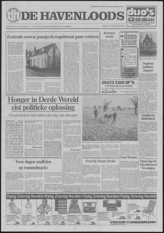 De Havenloods 1986-04-17