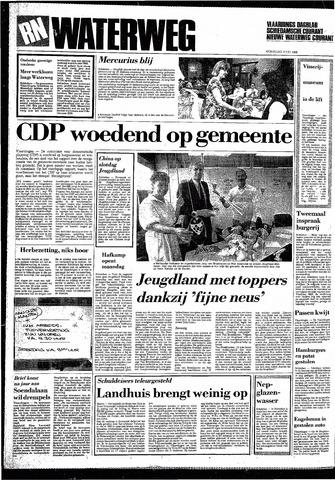 Rotterdamsch Nieuwsblad / Schiedamsche Courant / Rotterdams Dagblad / Waterweg / Algemeen Dagblad 1985-07-03