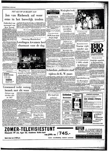 Rotterdamsch Parool / De Schiedammer 1962-07-05