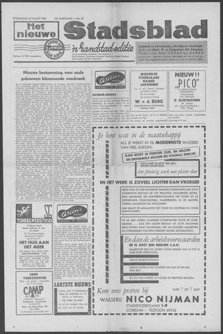 Het Nieuwe Stadsblad 1960-03-30