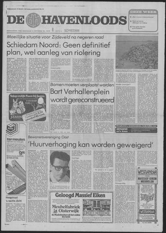 De Havenloods 1977-03-10