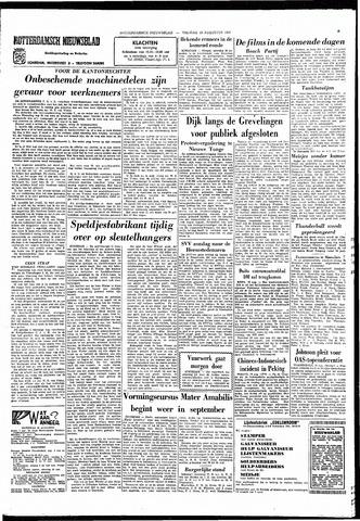 Rotterdamsch Nieuwsblad / Schiedamsche Courant / Rotterdams Dagblad / Waterweg / Algemeen Dagblad 1966-08-19