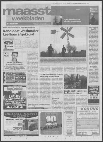 Maaspost / Maasstad / Maasstad Pers 2004-03-24
