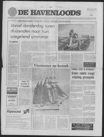 De Havenloods 1973-05-29