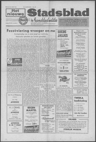 Het Nieuwe Stadsblad 1960-04-29