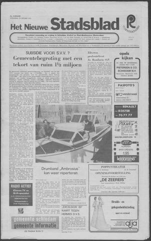 Het Nieuwe Stadsblad 1972-10-25