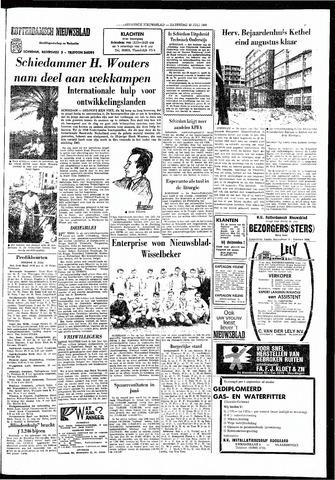 Rotterdamsch Nieuwsblad / Schiedamsche Courant / Rotterdams Dagblad / Waterweg / Algemeen Dagblad 1966-07-16