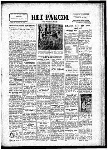 Rotterdamsch Parool / De Schiedammer 1946-08-22