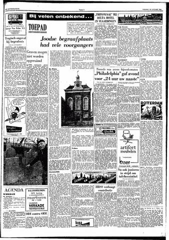 Trouw / De Rotterdammer 1965-01-15