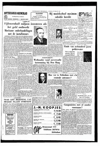 Rotterdamsch Nieuwsblad / Schiedamsche Courant / Rotterdams Dagblad / Waterweg / Algemeen Dagblad 1965-03-23