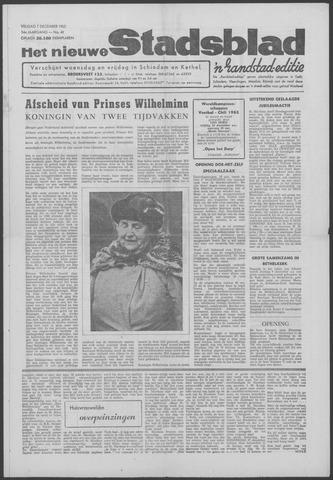 Het Nieuwe Stadsblad 1962-12-07