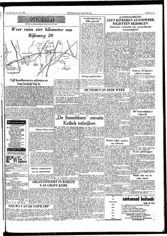 Rotterdamsch Nieuwsblad / Schiedamsche Courant / Rotterdams Dagblad / Waterweg / Algemeen Dagblad 1959-06-25