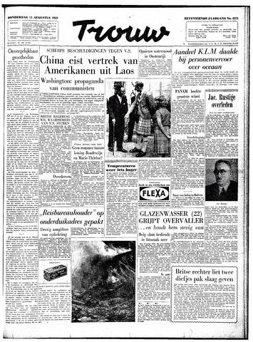 Trouw / De Rotterdammer 1959-08-13