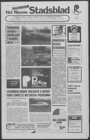 Het Nieuwe Stadsblad 1975-03-12