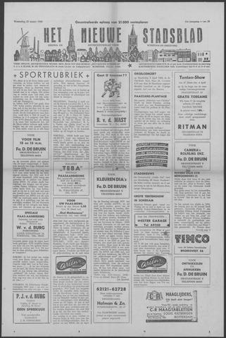 Het Nieuwe Stadsblad 1959-03-25