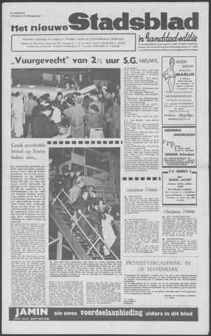 Het Nieuwe Stadsblad 1967-09-27
