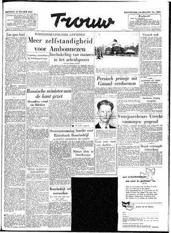 Trouw / De Rotterdammer 1955-03-22