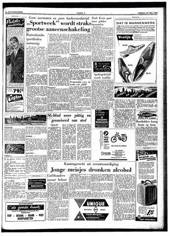 Trouw / De Rotterdammer 1962-05-25